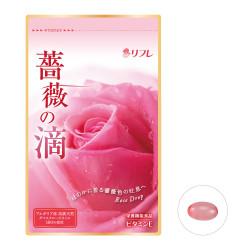 【リニューアル】リフレ 薔薇の滴 <発注単位:100個>