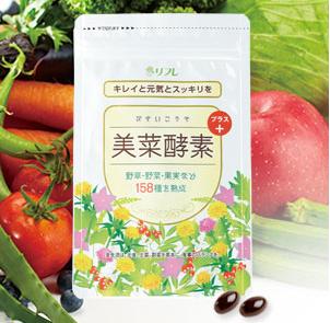 リフレ 美菜酵素+ <発注単位:150個>