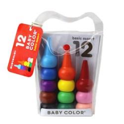 あおぞら(AOZORA) ベビーコロール(Baby Color) ベーシック・アソート 12色 【知育玩具】
