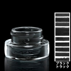MAC フルイッドライン 【 ブラックトラック 】