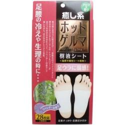 HADARIKI ホットゲルマ 樹液シート 28枚(ロット4800個)