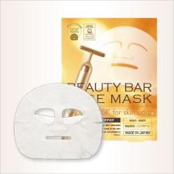 【即納】MC BIKENエムシービケン Beauty Bar(ビューティーバー)GOLD MASK 1枚×7袋
