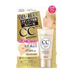 【納期:要確認】ヌーディクチュール ミネラル CCクリーム 02自然な肌色(SPF40、PA++) 30g