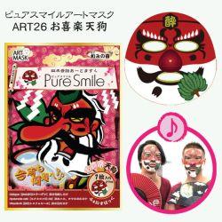 ピュアスマイル 日本昔話アートマスク お喜楽天狗 1枚入 (27ml)