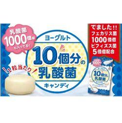 ヨーグルト10個分の乳酸菌キャンディ 10粒