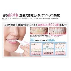 【即納】 薬用ホワイトニングデンタブラッシュ 12ml