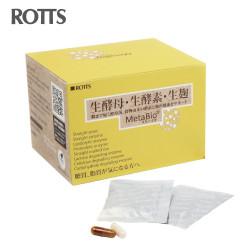MetaBio  メタバイオ  (生酵母生酵素生麹) 2粒×30包