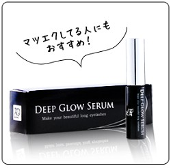 DeepGlowSerum ディープグロウセラム(まつ毛美容液)4ml