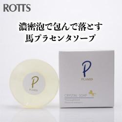PLAMID プラミド クリスタルソープ 90g