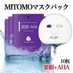 MITOMO 紫根 + AHA マスク(MC1-A-2)10枚入