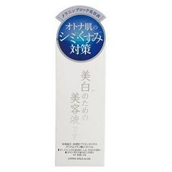 ジャパンギャルズ ホワイトセラム 美容液 30ml