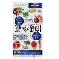 <海外専用>イーストエンザイム ダイエット徳用 132粒