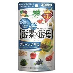 <海外専用>イーストエンザイム × エンザイムダイエットクリーンプラス 60粒