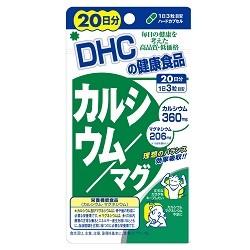 DHC カルシウム/マグ