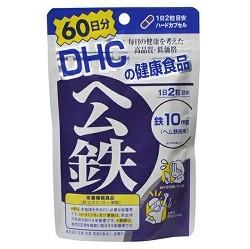 DHCヘム鉄 60日分