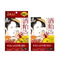 酒粕とハトムギのフェイスマスク5枚入り(25mL×5)