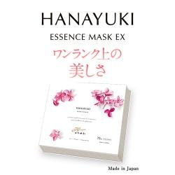 HANAYUKI ESSENCE MASK EX(はなゆきエッセンスマスク イーエックス)30枚入