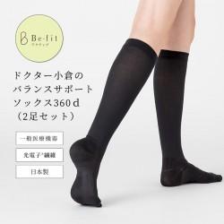 Befitビーフィット ドクター小倉のバランスサポートソックス360d(2足セット)<MLサイズ>