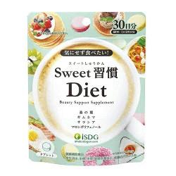 医食同源ドットコム Sweet習慣Diet 60粒