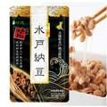 【即納】<海外専用>リフレ おとすりむ水戸納豆 62粒 <発注単位250個>