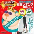 【納期未定】カロリーオフ UVミント着圧レギンス 80デニール ブラック<サイズM〜L>
