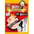 【納期未定】カロリーオフ お腹サポート&ヒップアップ着圧タイツ 150デニール ブラック<サイズM〜L>