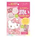 Hello Kitty(ハローキティ) 潤いマスクセット 10枚入