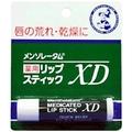 ロート製薬 メンソレータム 薬用リップスティックXD 4g