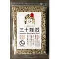 <海外専用>三十雑穀 1kg