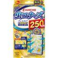 金鳥・KINCHO(キンチョー) 虫コナーズ プレートタイプ 250日 無臭 N