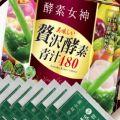 酵素女神贅沢酵素青汁480 1箱(5g×30包)