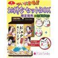 ピュアスマイル お江戸アートマスク お得なセットBOX(全4種類各1枚入り)