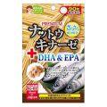 プレミアムナットウキナーゼ+DHA&EPA