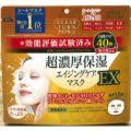 KOSE(コーセー) クリアターン 超濃厚保湿 マスク EX 40枚入