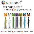 VITABON(ビタミン水蒸気スティック) Tonic(高麗人参&シナモン)