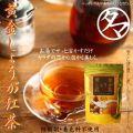 <店舗様向け>タマチャンショップ 黄金しょうが紅茶 140g