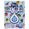 ぎゅっと濃縮飲む酵素+乳酸菌 15g×14包