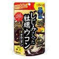 <海外専用>井藤漢方製薬 しじみの入った牡蠣ウコン+オルニチン 120粒
