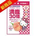 満腹30倍 ダイエットサポートキャンディ キティ × ピーチ味 42g
