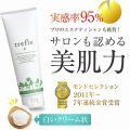 【即納】<海外専用> trefle(トレフル) クレンジングマッサージクリーム 180g