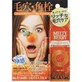 【即納】MELTY BERRY(メルティベリー)オレンジリッチ 毛穴角栓ジェル