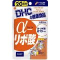 DHC α−リポ酸  20日分