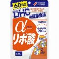 DHC α−リポ酸  60日分