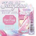 <海外専用> jelly kiss ジェリキス クリスタルアイスリップ ホットピンク