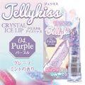 <海外専用> jelly kiss ジェリキス クリスタルアイスリップ パープル