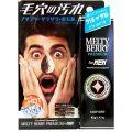 【即納】MELTY BERRY(メルティベリー) プレミアムフォーメン  40g
