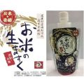 <小売価格厳守>米屋のまゆちゃん お米の生マスク  170g