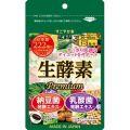 <海外専用>生酵素 Premium 60粒