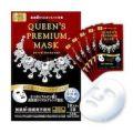 QUALITY 1ST(クオリティファースト)クイーンズプレミアムマスク 超保湿マスク 5枚