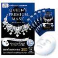 QUALITY 1ST(クオリティファースト) クイーンズプレミアムマスク ホワイトマスク 5枚